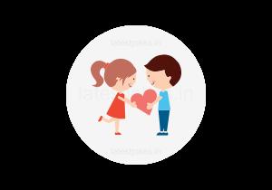 valentine day wishes 2019