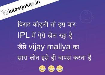 virat kohli ipl hindi joke