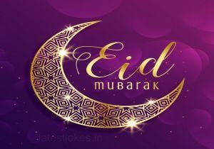 eid wishes for husband wife