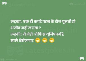 Ek Hi Kapde Hindi Joke Latest Jokes