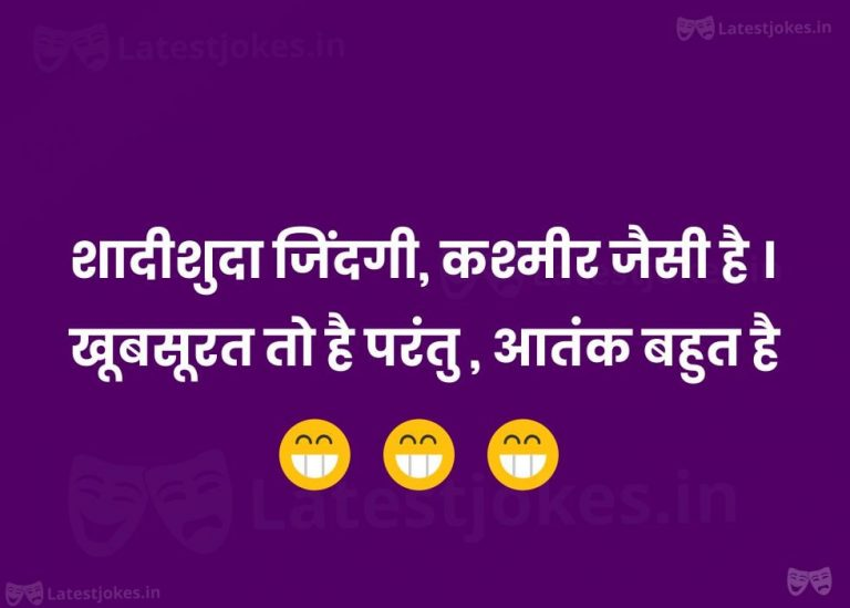 kashmir latest jokes