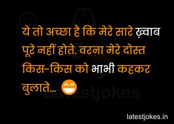 funny jokes images_latest_jokes
