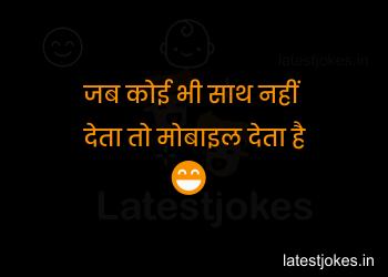 funny joke images_latest_jokes