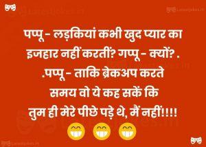 khud ka pyar-latest jokes