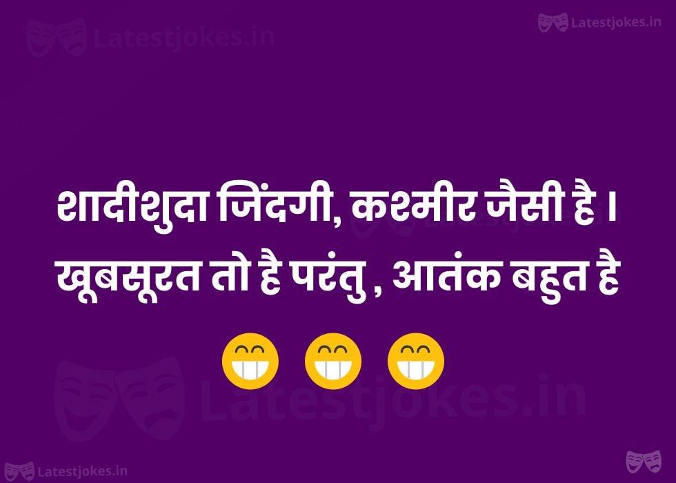 kashmir-latest_jokes