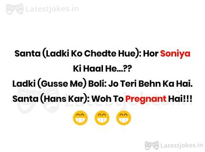 santa ki bahan-latest_jokes