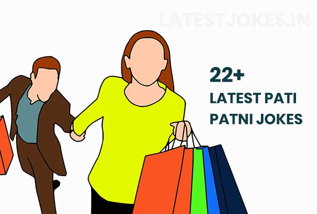 22+ Latest-Pati-Patni-Jokes