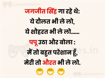 presaan pati latest joke